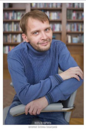 А. Сальников