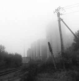 © Дмитрий Бавильский. Туман сентября, АМЗ 2019