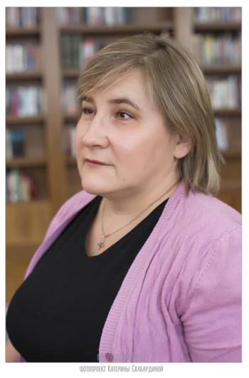Е. Сальникова